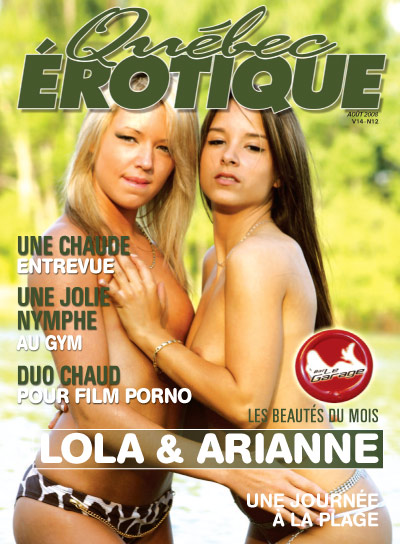 1346240706_quebec-erotique-august-2008-1