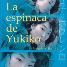 Frédéric Boilet – La Espinca de Yukiko