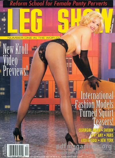 1354206772_leg-show-october-1997.1