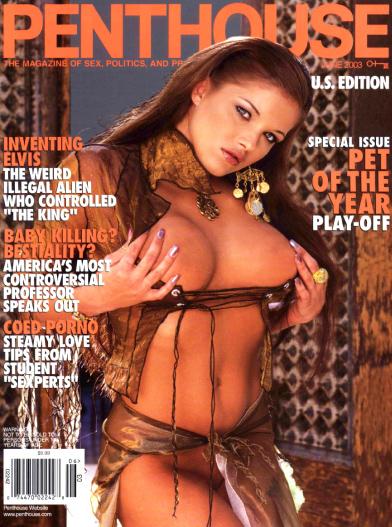 Порно журнал пентхауз видео фото 565-478
