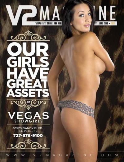 1377460847_v2-magazine-june-2010-1