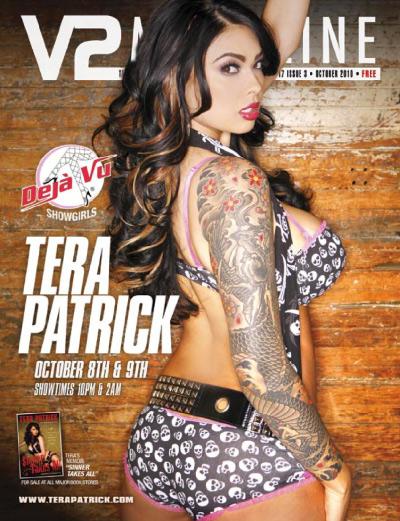 1377550881_v2-magazine-october-2010-1