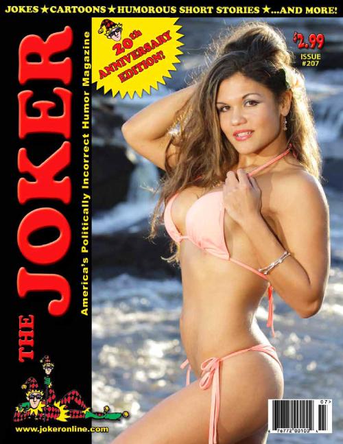 1387384348_joker-207-1