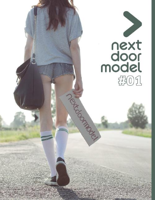 1388421724_nextdoor-model-01-1