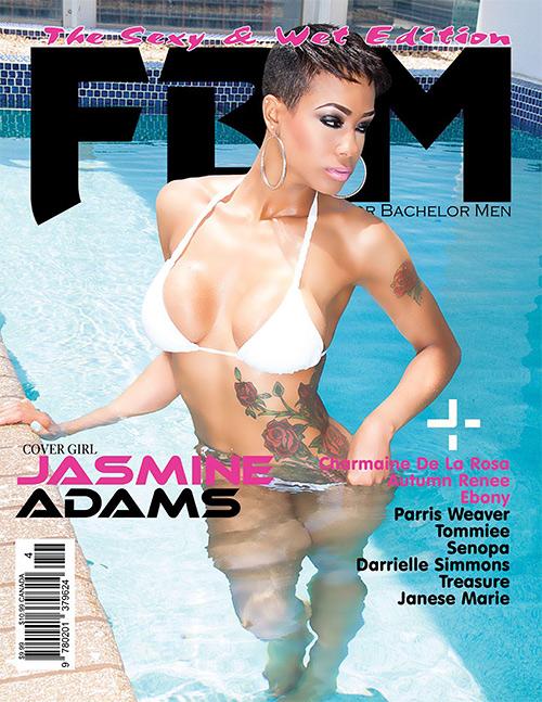 1388671896_fbm-magazine-sexy-wet-issue-3-2014-1