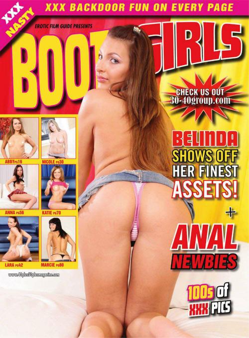 1389729835_booty-girls-2011-11-1