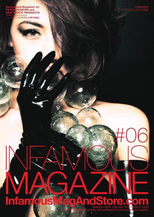 1393754491_infamous-magazine-06-march-2014-1