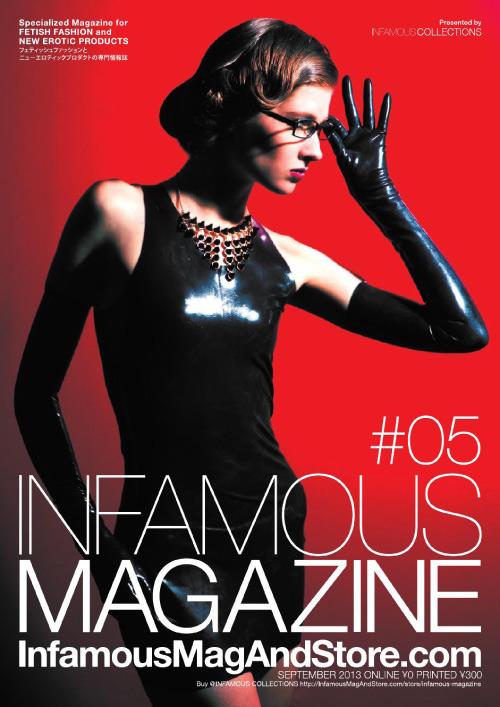 1393843472_infamous-magazine-05-1