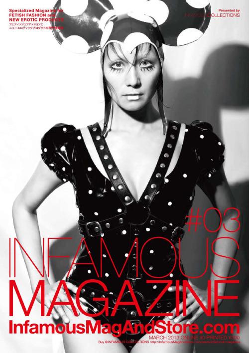 1393851139_infamous-magazine-03-1