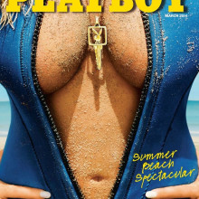 Playboy Special Collector's Edition Summer Beach Spectacular – March 2014