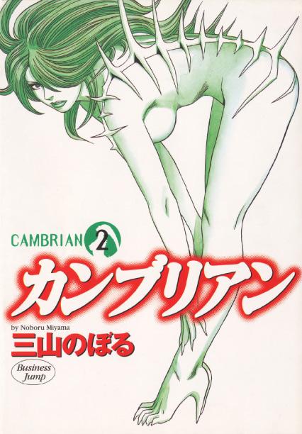 1394368682_cambrian-2-1