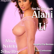 Naughty Girl – June 2014