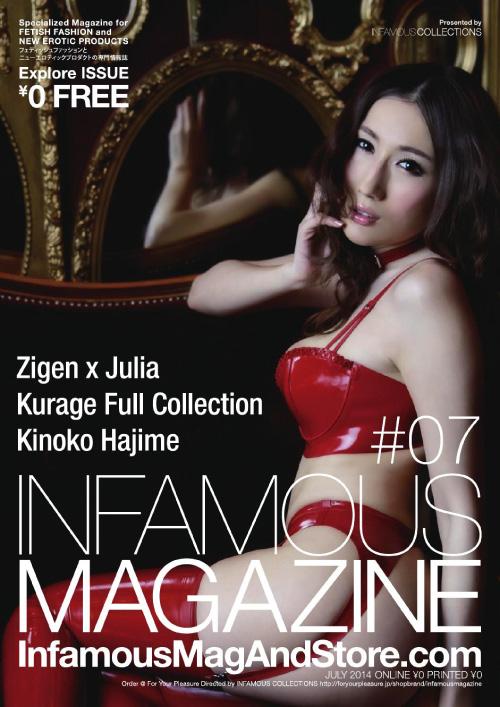 1404459984_infamous-magazine-07-2014-1