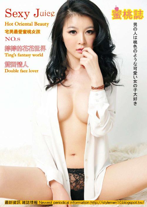 1405092314_sexy_juice_no1