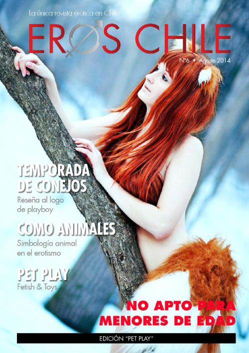 1408909494_eros-chile-agosto-2014-1