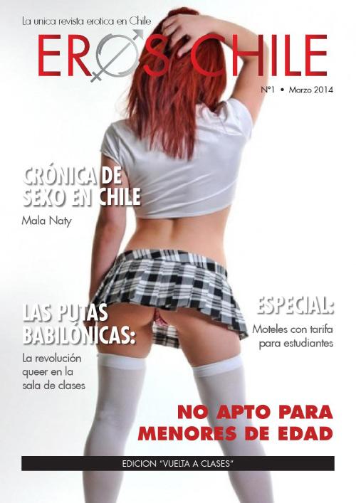 1408959805_eros-chile-marzo-2014-1