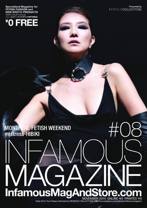 1414079284_infamous-magazine-08-november-2014-1