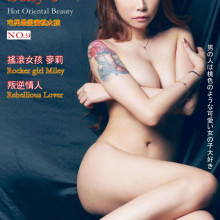 Sexy Juice – Issue 9, 2014