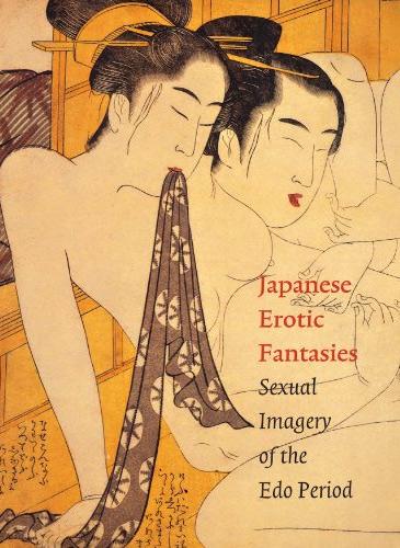 1354448182_japanese-erotic-fantasies1