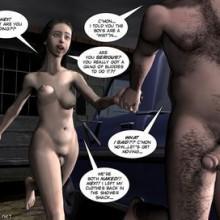 3D C2 – Incest