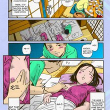 Summer Fun – Incest Comics