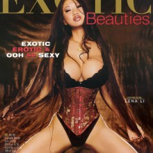Playboy's Exotic Beauties 2002
