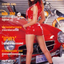 Penthouse Thailand – January 2004