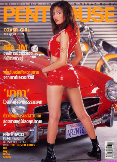 1349709005_thailand-penthouse-1-1