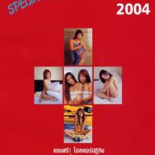 Penthouse Thailand – June 2004