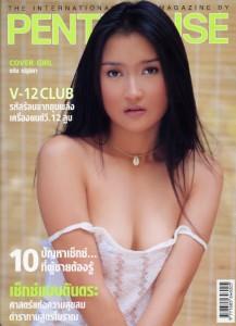 1349789680_thailand-penthouse-7-1