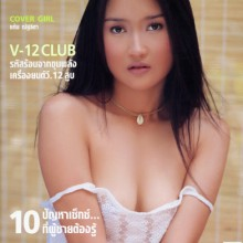 Penthouse Thailand – July 2004