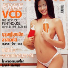 Penthouse Thailand – September 2004