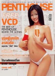 1349811922_thailand-penthouse-9-1