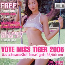 Penthouse Thailand – November 2004