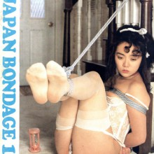 Japan Bondage – Issue 15