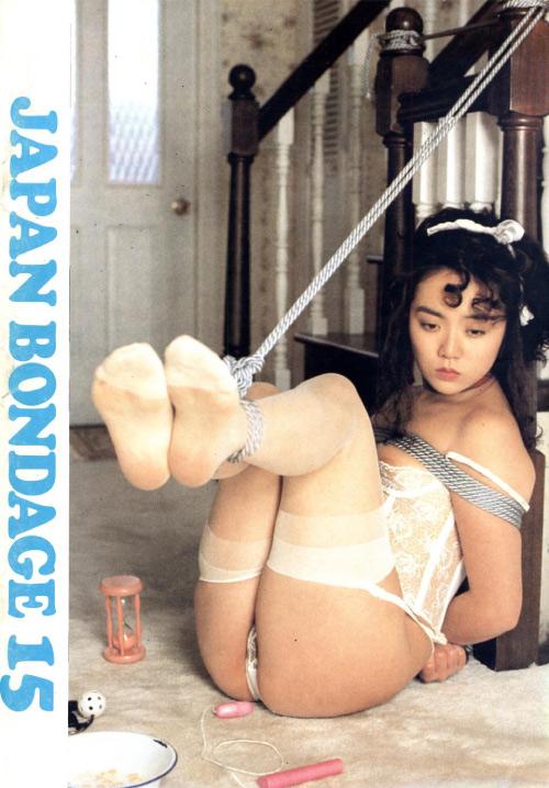 1435067505_japan-bondage-issue-15-1