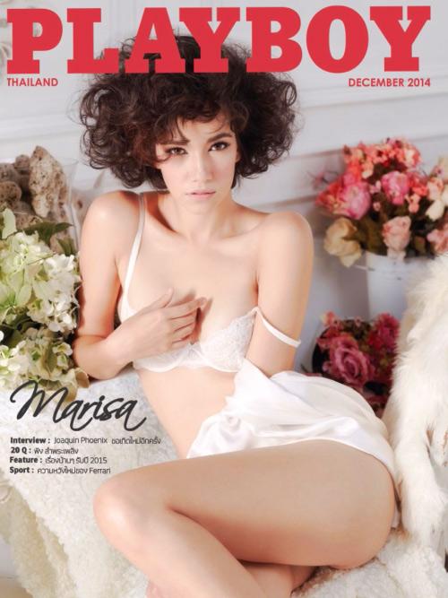 1421698898_playboy-thailand-december-2014-1