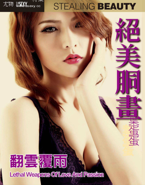 1422020500_usexy-special-edition-issue-161-2015-1