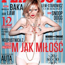 Playboy Poland – April 2013