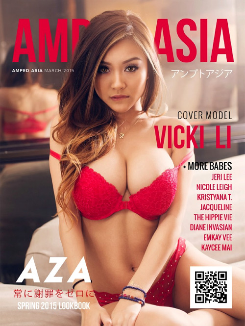 1425581576_amped-asia-march-20151