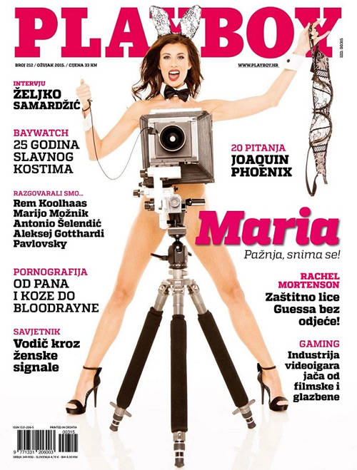 1425989556_playboy-croatia-march-20151