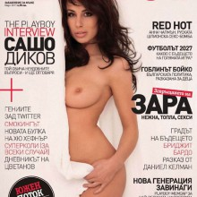 Playboy Bulgaria – March 2011
