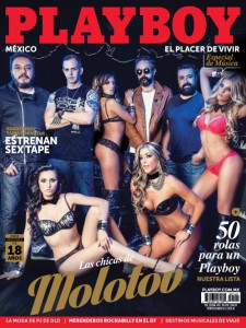 1426695826_playboy-mexico-march-2015-1