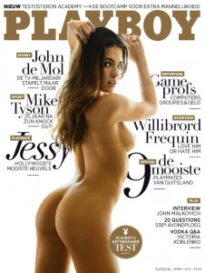 1426867766_playboy-netherlands-april-2015-1