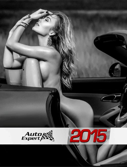 1426972730_autoexpert-official-calendar-2015-1