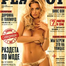 Playboy Russia – April 2015