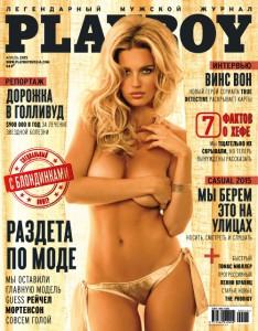 1427709973_playboy-russia-2015-04-1