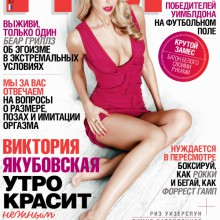 FHM Russia – April 2015