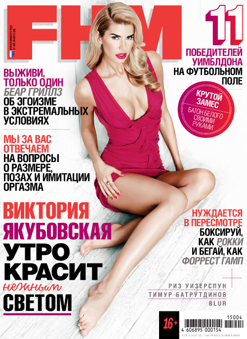 1428172027_fhm-russia-april-2015-1