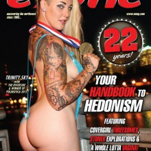Exotic – July 2015